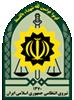 مراكز انتظامی تهران